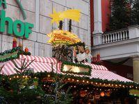 ニッキとあんちゃんの2度目のクリスマス・マーケット(ドイツ・オーストリア)