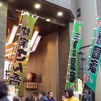 青春18切符で行く 東京二人旅