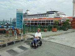 車椅子の妻と 第22弾 Holland MaasDam マレーシア編