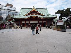 東京ぶらぶら散歩 ①。