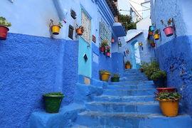 魅惑の迷宮 モロッコ12日間 ④青いシャウエン、白いテトゥアン