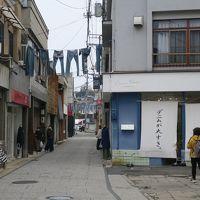 岡山にジーンズを買いに行く旅
