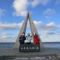「タロ・ジロ号」で行くらくらく冬の稚内(1日目)