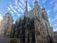 2018年 修了記念 ヨーロッパ 6カ国周遊! その9 ウィーンを街歩きする