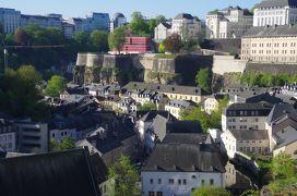 ドイツ・ライン川下りや河畔の町やベネルックス三国の運河・花・名画を楽しむ旅 3 小さいけれど個人あたり所得世界有数のルクセンブルク
