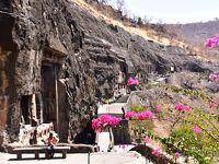 アジャンタ、エローラの石窟群に行ってきましたぁ。