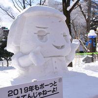 2019年 札幌 雪まつり 2・3日目