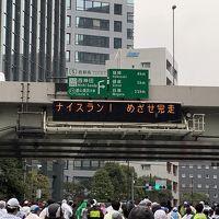 〜東京がひとつになる日〜 2回目の東京マラソン参戦日記!