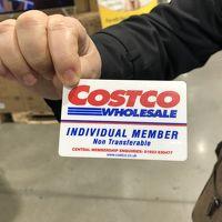 2019,3月 コストコに行ってきました。