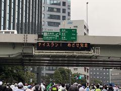 ~東京がひとつになる日~ 2回目の東京マラソン参戦日記!