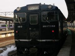 2019は函館・木古内の旅から 1日目後半