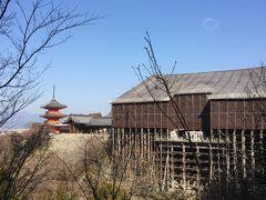 京都☆母娘旅行☆2日目☆清水寺~高台寺まで6寺社巡り Part1