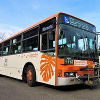 [BTSの路線バスで行くルンルン散歩:神奈中バス] レトロな自動販売機と神奈川県唯一の村「清川村」