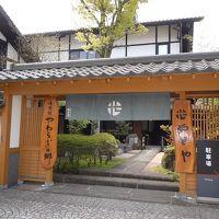 九州四県 春のグルメなバリアフリー母娘温泉旅