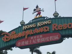 人生2ヶ所目の海外ディズニー:香港へ!ちょこっと中環も…(2〜3日目  香港ディズニーと帰国、お土産)