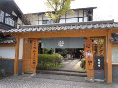 九州四県 春のグルメなバリアフリー母子温泉旅