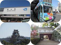 姫路・岡山の旅(13)岡電の路面電車に乗って烏城(うじょう)岡山城へ