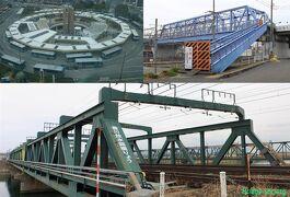 ◆浜松~逢妻 18切符で行く東海道本線沿線の橋梁とサージセンター浜松等を巡る旅◆