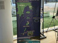 初めてシンガポール航空でプーケット 4〜5日(最終日)