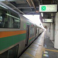 青春18きっぷ日帰り宇都宮旅(1)湘南新宿ライン2階建てグリーン車に乗って逗子を出発