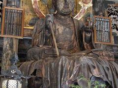 鎌倉での兀庵普寧(ごったんふねい)の足跡巡り