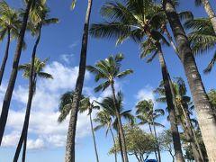 ハワイ5日間の旅