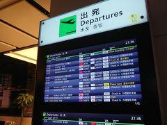 マレーシア(クアラルンプール・マラッカ)5泊6日[1]…日本からマレーシアへNH885搭乗