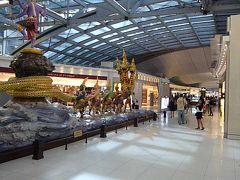 タイに初めての出張
