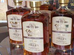 ヘリオス酒造の美味しいラム酒とウィスキーを求め北部へ/食いしん坊の沖縄ぶらり旅