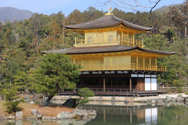 二十年ぶりぐらいで金閣寺を拝観してきました。今や拝観者は海外からの観光客が圧倒的ですが、どこの国の人であろうと、鏡湖池越しに眺める舎利殿には心奪われるでしょう。起伏の豊かな庭園を巡るのも魅力です。宗旨は臨済宗相国寺派です。