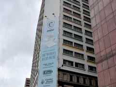 2018台湾 新幹線3日フリー切符で台北・台南・高雄の旅7日間 NO.6 シーザーパークホテルについて