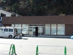 閉店した北鎌倉のコンビニ