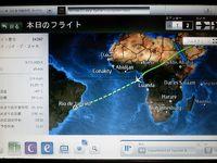 パタゴニア(アルゼンチン)9日間の旅(1)エミレーツ航空にてブエノスアイレスへ