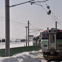 2019年3月北海道鉄道旅行7(札沼線後篇)