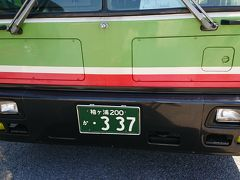 平成31年3月9日、わくわく日東バスフェスタ(イオンモール富津)展示車両、袖ヶ浦200か337