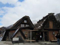 きときと富山空港から白川郷、飛騨高山、高岡、富山グルメ旅