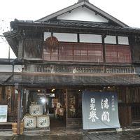 社長さんがとても親切に説明して下さった渡邊佐平商店