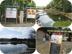 姫路・岡山の旅(15)岡山後楽園。日本三名園のひとつの大名庭園