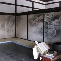 冬の京都旅〜1日目〜
