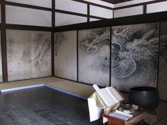 冬の京都旅~1日目~
