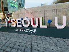 2019年3月  1年ぶりのソウル 母娘女子旅2泊3日 1日目
