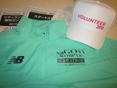 volunteer : マラソンフェスティバルナゴヤ・愛知2019 ボランティア