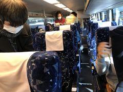 東京ブラリ旅行