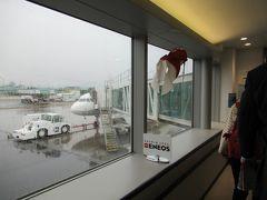 東京3泊4日の出張