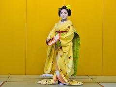 京舞披露・宮川町舞妓ふく珠さん.第4回大京都展(岐阜高島屋)