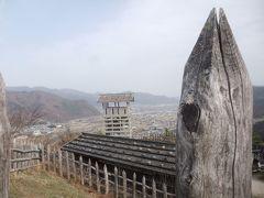 荒砥城址と戸倉上山田温泉