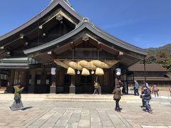 2019年03月 島根旅行1 出発から出雲大社