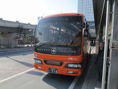 姫路・岡山の旅(17)【終】:リムジンバスで岡山桃太郎空港そして羽田へのフライト