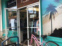 ショッピング 2 in Kailua