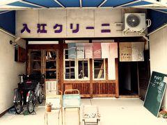 家族と岡山県北ドライブ(真庭市勝山)